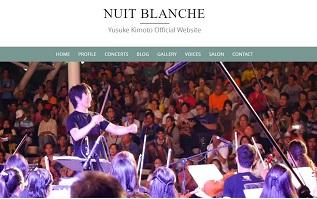 指揮者 木許裕介先生のホームページ