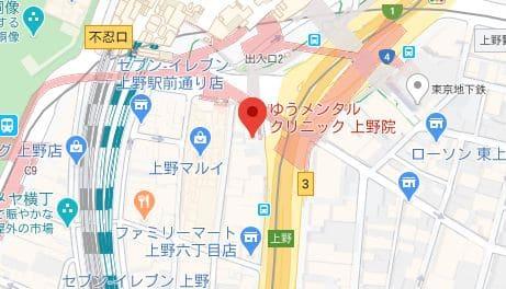 ゆうメンタルクリニック上野院地図