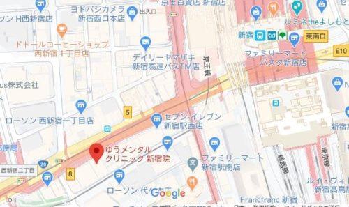 ゆうメンタルクリニック新宿院地図