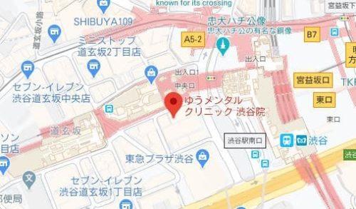 ゆうメンタルクリニック渋谷院地図