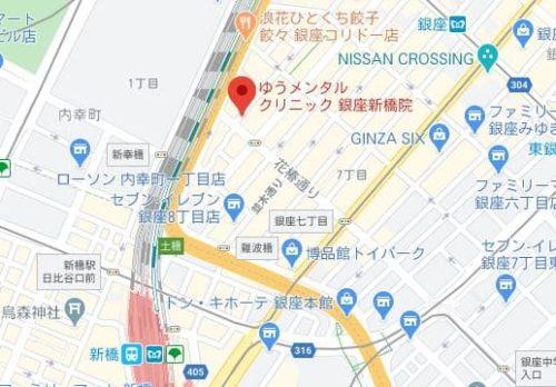 ゆうメンタルクリニック銀座新橋院地図